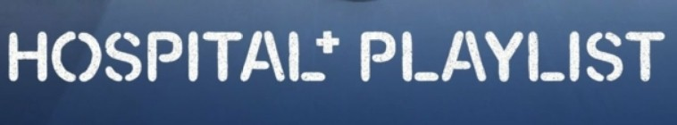 hospitalplaylist-banner.jpg