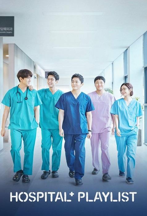hospitalplaylist-poster.jpg