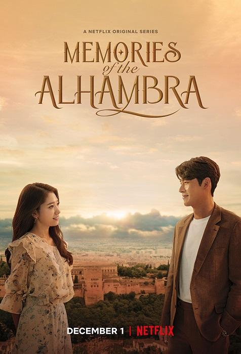 recuerdosdelaalhambra-poster.jpg